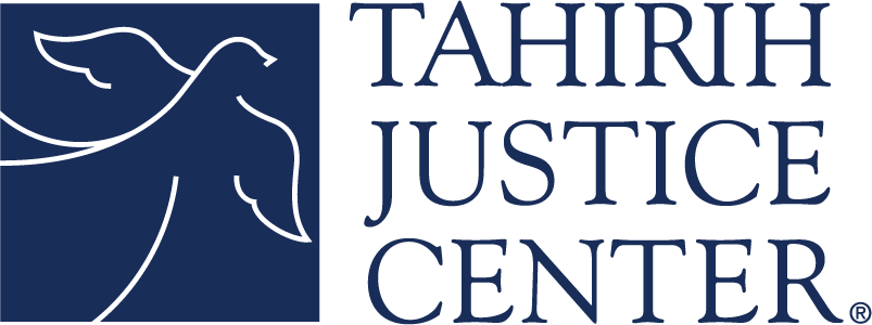 Tahirih Logo – PNG (blue)
